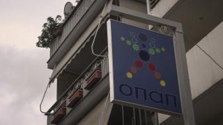 Θεσσαλονίκη: Υπάλληλος πρακτορείου ΟΠΑΠ σκηνοθέτησε ληστεία εις βάρος του για να ρεφάρει