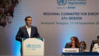 Αλ. Τσίπρας: Η προώθηση της υγείας είναι ένα θεμελιώδες ανθρώπινο και κοινωνικό δικαίωμα