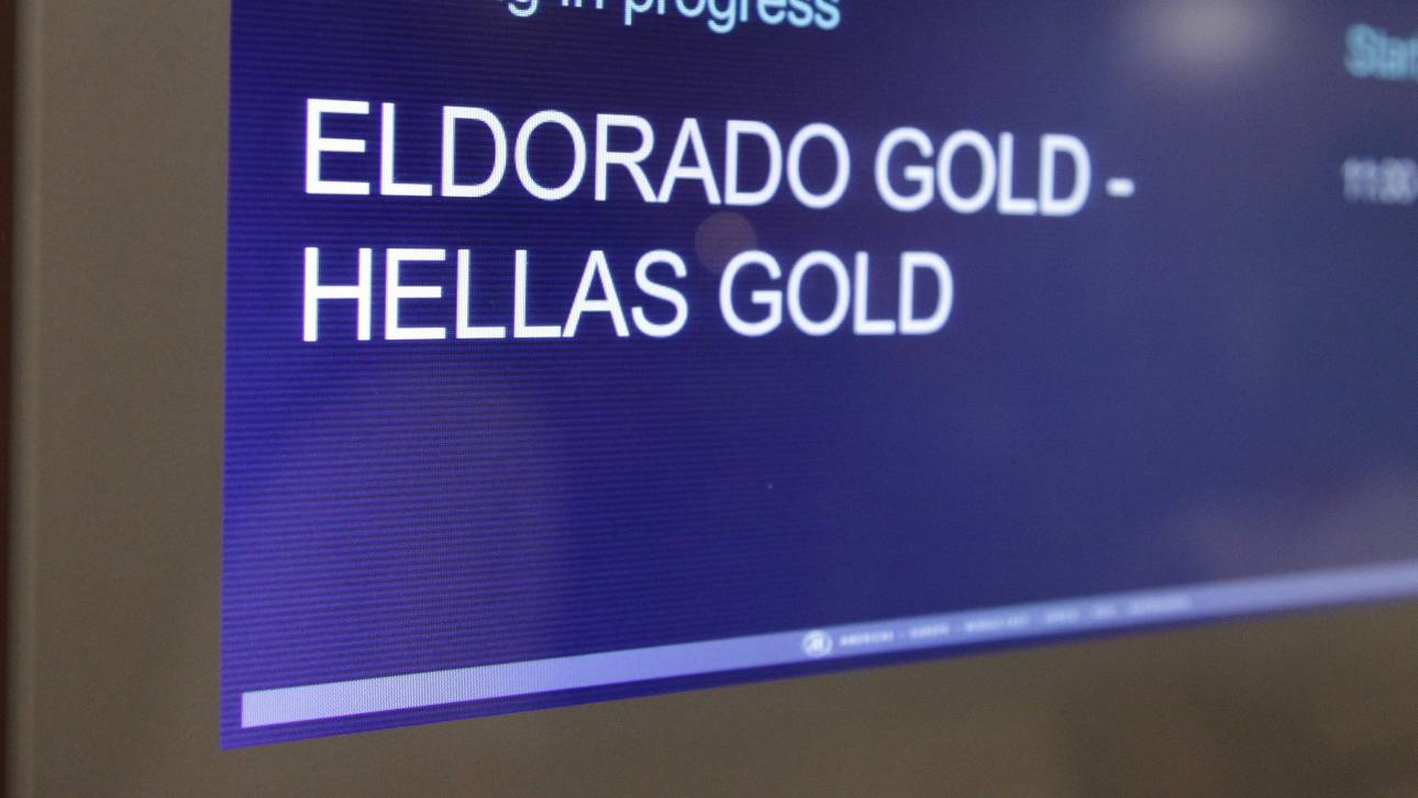 Δεν αποτελεί τελεσίγραφο η επισήμανση των προβλημάτων της επένδυσης, τονίζει η Ελληνικός Χρυσός