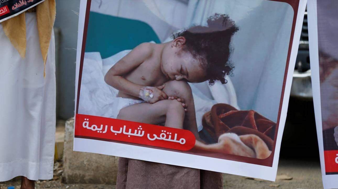 Ο υπό την Σαουδική Αραβία συνασπισμός κατηγορείται για εγκλήματα πολέμου στην Υεμένη