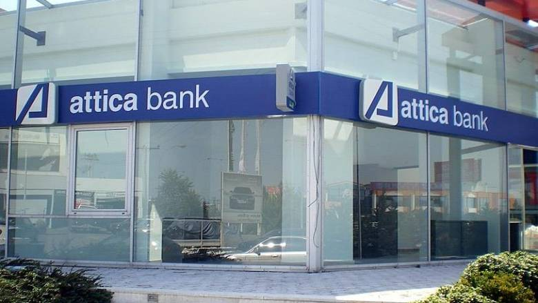 Πλήρως ανακεφαλαιοποιημένη η Attica Bank