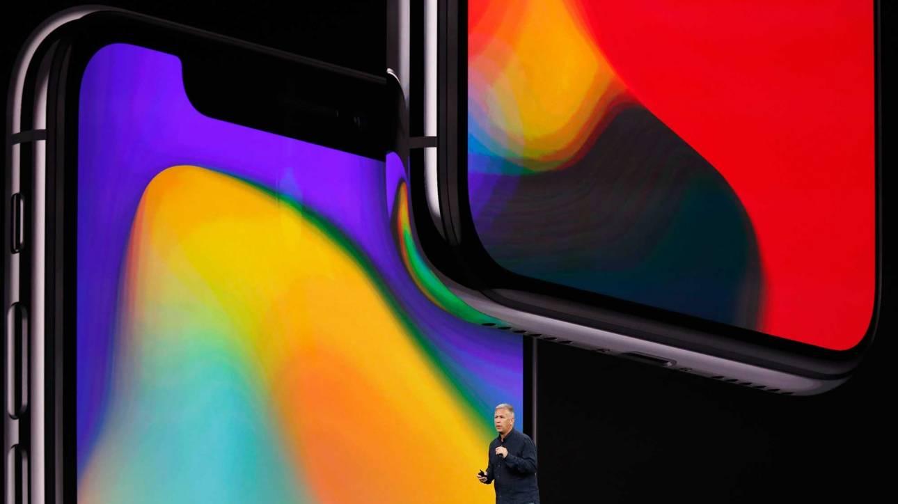 Εντυπωσιακό το νέο iPhone – Όλες οι πληροφορίες (pics)