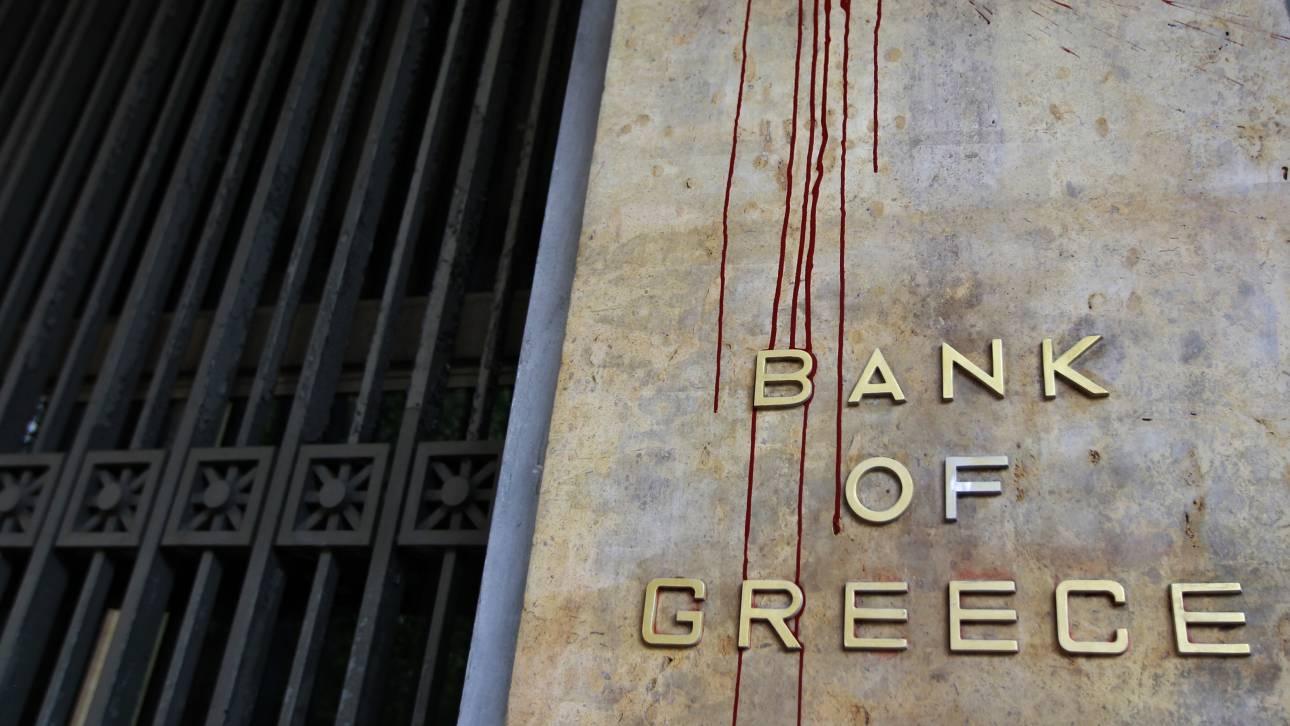 «Πρωταθλήτρια Ευρώπης» η Ελλάδα στη συρρίκνωση του τραπεζικού συστήματος
