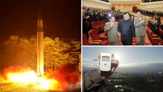 Κορεατική χερσόνησος: Ίχνη ραδιενέργειας εντόπισε ο Νότος, εντείνει το πυρηνικό πρόγραμμα ο Βορράς