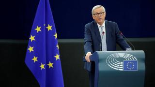 Γιούνκερ: Ο ESM να γίνει το ευρωπαϊκό «ΔΝΤ» και η ευρωζώνη να αποκτήσει δικό της υπουργό Οικονομικών