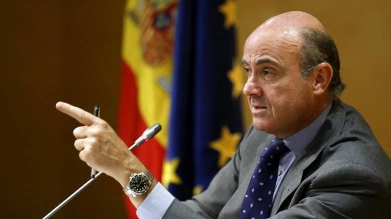 Ο αστρονομικός μισθός του Λουΐς ντε Γκίντος αν διοριστεί αντιπρόεδρος της ΕΚΤ