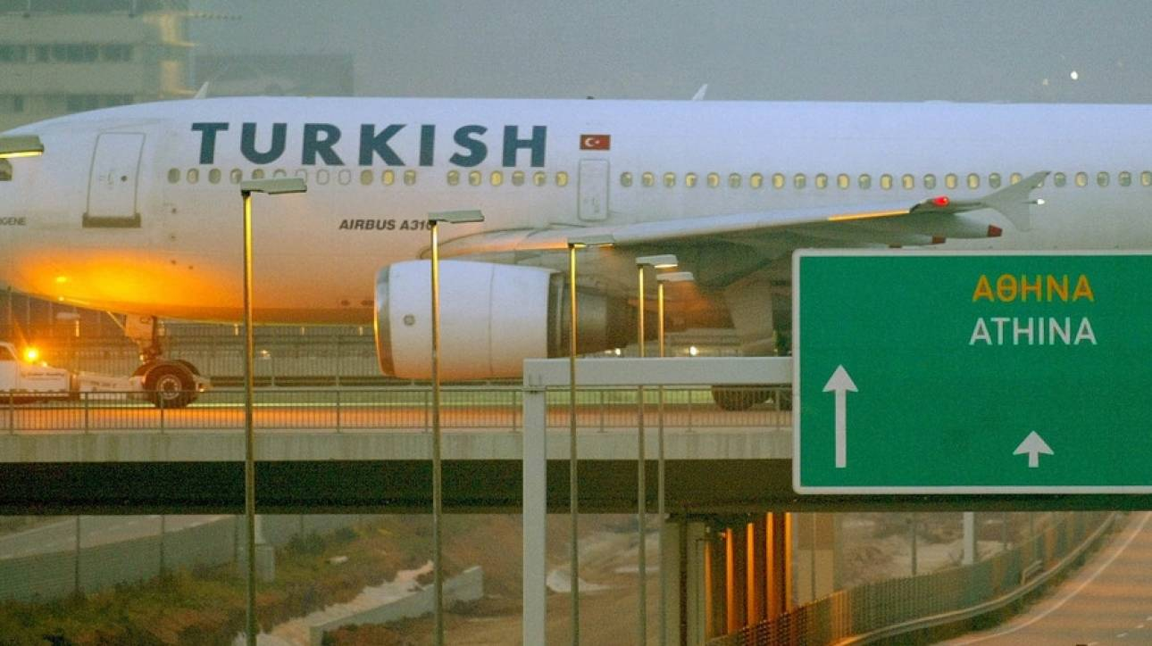 Εισβολή Ρουβίκωνα στα γραφεία των αεροπορικής εταιρείας (vid)