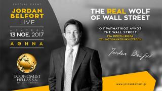 Ο διάσημος Αμερικανός motivational speaker Jordan Belfort στην Ελλάδα