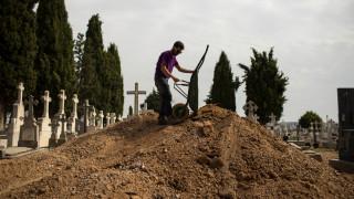 Ανακαλύφθηκαν ακόμη δύο ομαδικοί τάφοι στη Βοσνία