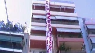 Ο ΣΥΡΙΖΑ αποδίδει «φασιστικές πρακτικές» στον Ρουβίκωνα