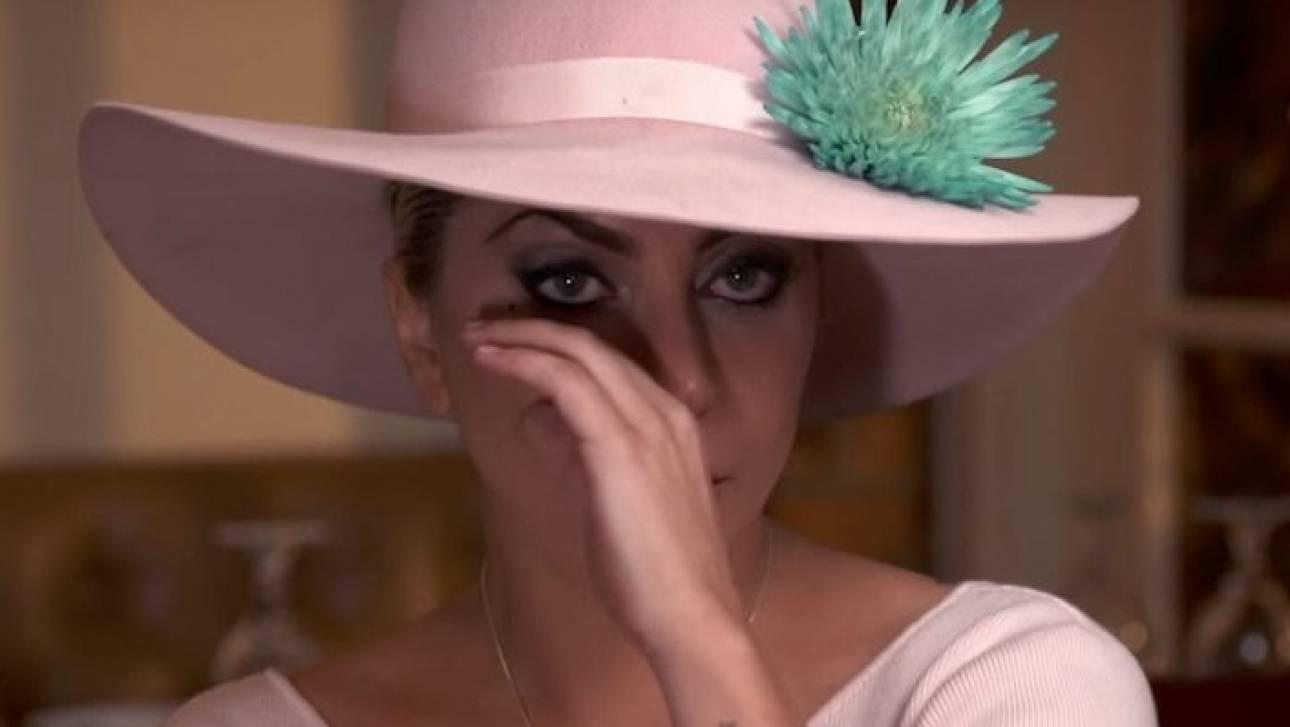 Για τη Lady Gaga οι ανόητοι εραστές ανήκουν στο παρελθόν