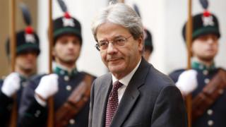 Στην Κέρκυρα Τζεντιλόνι - Τσίπρας για το Ανώτατο Συμβούλιο Συνεργασίας Ελλάδας - Ιταλίας