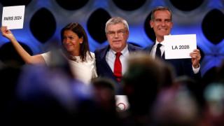 Σε Παρίσι και Λος Άντζελες η ανάθεση τέλεσης των Ολυμπιακών Αγώνων του 2024 και 2028