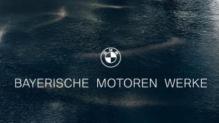 Γιατί η BMW θα χρησιμοποιεί και ένα νέο ασπρόμαυρο λογότυπο;