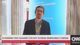 Λύσεις για έναν κόσμο που αλλάζει στο 5ο Νew York Times Athens Democracy Forum
