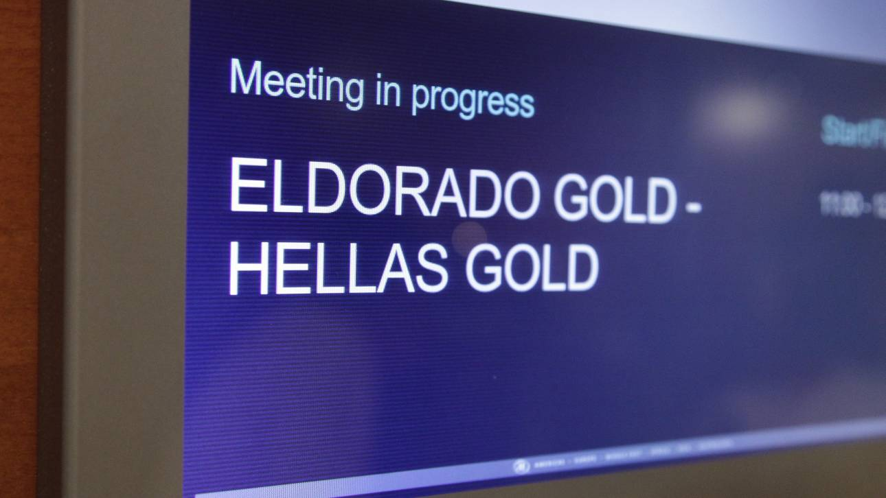 Eldorado για Διαιτησία: Σύμφωνη με τις διατάξεις της μεταξύ μας σύμβασης