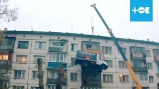 Καντάδα «υπερπαραγωγή» στη Σιβηρία (Vid)