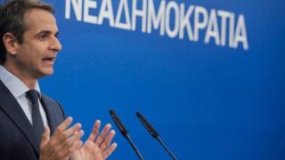 Στη Θεσσαλονίκη ο Μητσοτάκης στο πλαίσιο της 82ης ΔΕΘ
