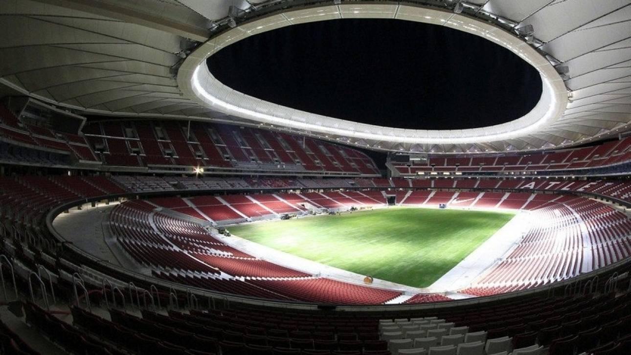 La Liga: Εγκαίνια για το νέο σπίτι της Ατλέτικο Μαδρίτης (vids)