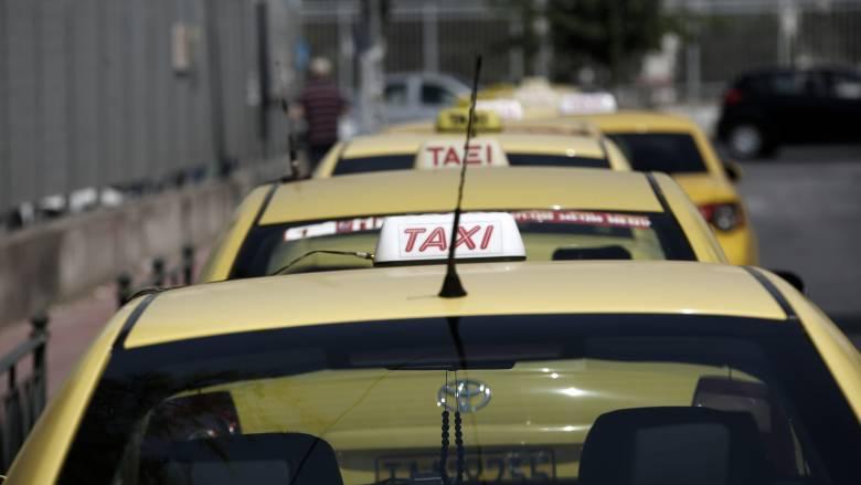 Έως και 16 φορές περισσότερες εκπομπές αιωρούμενων σωματιδίων στα παλιά ταξί
