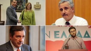 Ανατομία των «5» της Κεντροαριστεράς – Τα υπέρ και τα κατά των βασικών υποψηφίων