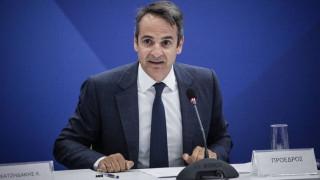 Το όραμά του για την Ελλάδα θα παρουσιάσει από την ΔΕΘ ο Μητσοτάκης