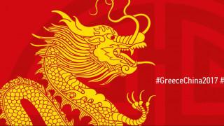 Έκθεση για την αρχαία κινεζική επιστήμη και τεχνολογία στο Μουσείο Ηρακλειδών