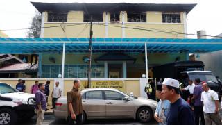 Μαλαισία: Επτά έφηβοι κατηγορούνται για τη φονική πυρκαγιά στο ιεροδιδασκαλείο