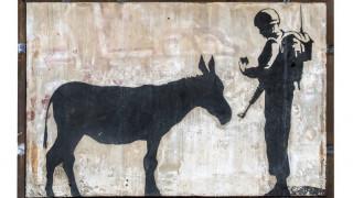 O Banksy «πουλάει» για…καλό σκοπό