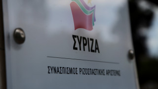 ΣΥΡΙΖΑ: Ο κ. Μητσοτάκης παραμένει σταθερά αδιόρθωτος