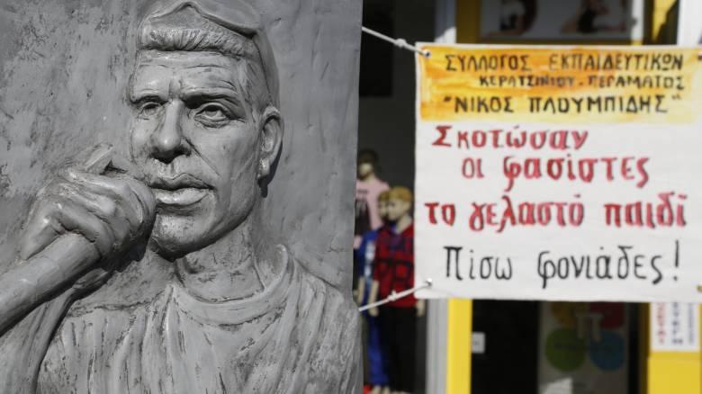 Παύλος Φύσσας: Τέσσερα χρόνια μετά τη δολοφονία που αποκάλυψε τη δράση της Χρυσής Αυγής