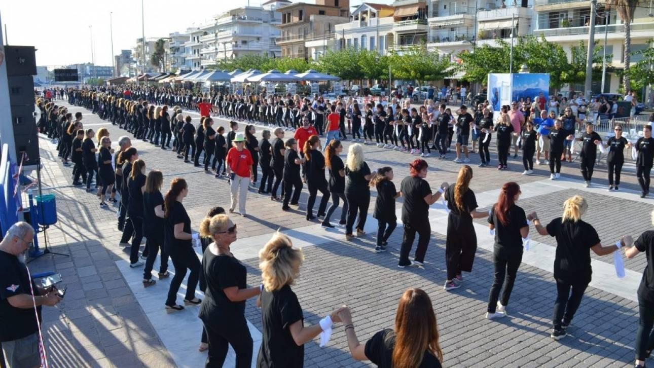 Καλαματιανός χορός για... ρεκόρ Γκίνες (pics&vid)