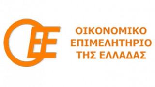Ένα βήμα πιο κοντά στη στέγαση σε δικό του κτίριο το Οικονομικό Επιμελητήριο της Ελλάδος