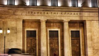 Οφειλές 1,2 δισ. ευρώ αποπλήρωσε το Δημόσιο την περίοδο Ιανουαρίου-Αυγούστου