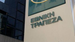 Την έκδοση τριετούς καλυμμένου ομολόγου εξετάζει η Εθνική Τράπεζα