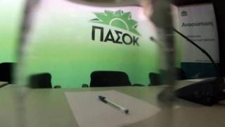 ΠΑΣΟΚ: Ο Τσίπρας δεν είχε την τόλμη να αναλάβει τις ευθύνες για την οικολογική καταστροφή
