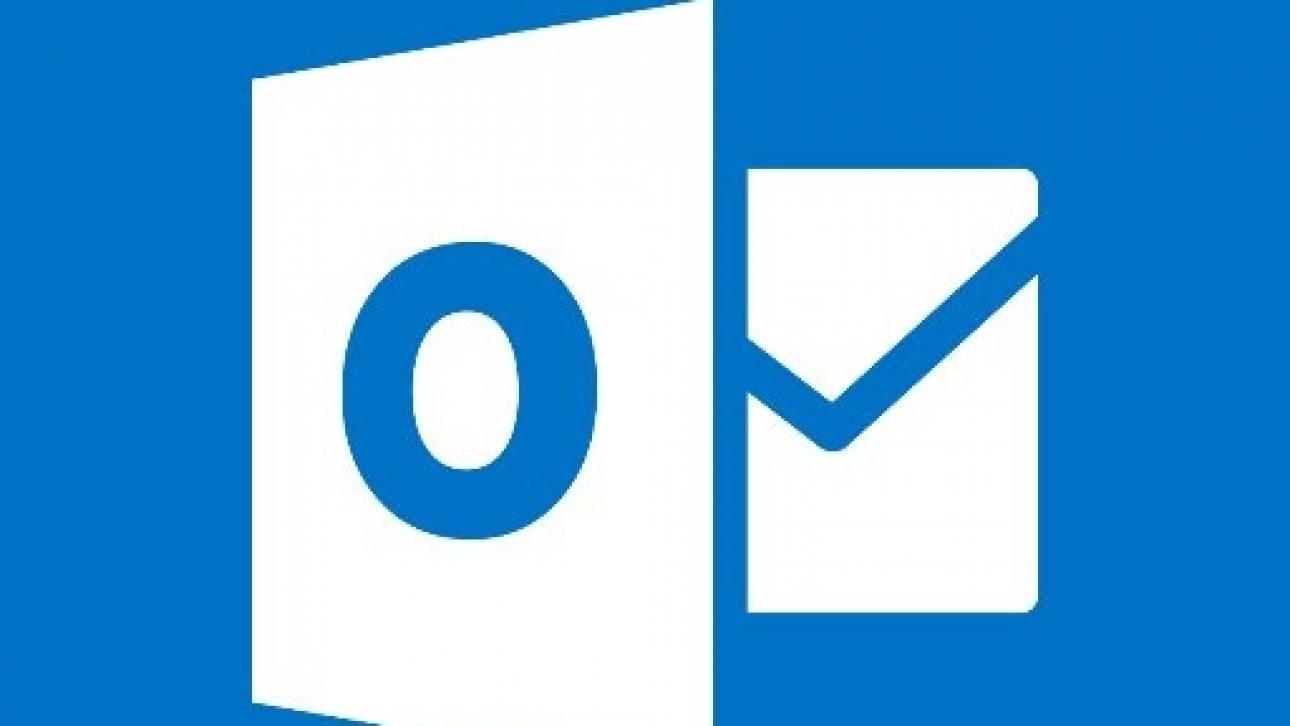 Συνεχίζεται η ταλαιπωρία για τους χρήστες του Outlook