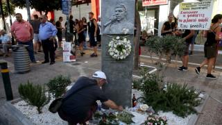 Ο πολιτικός κόσμος για τις εκδηλώσεις μνήμης στον Παύλο Φύσσα