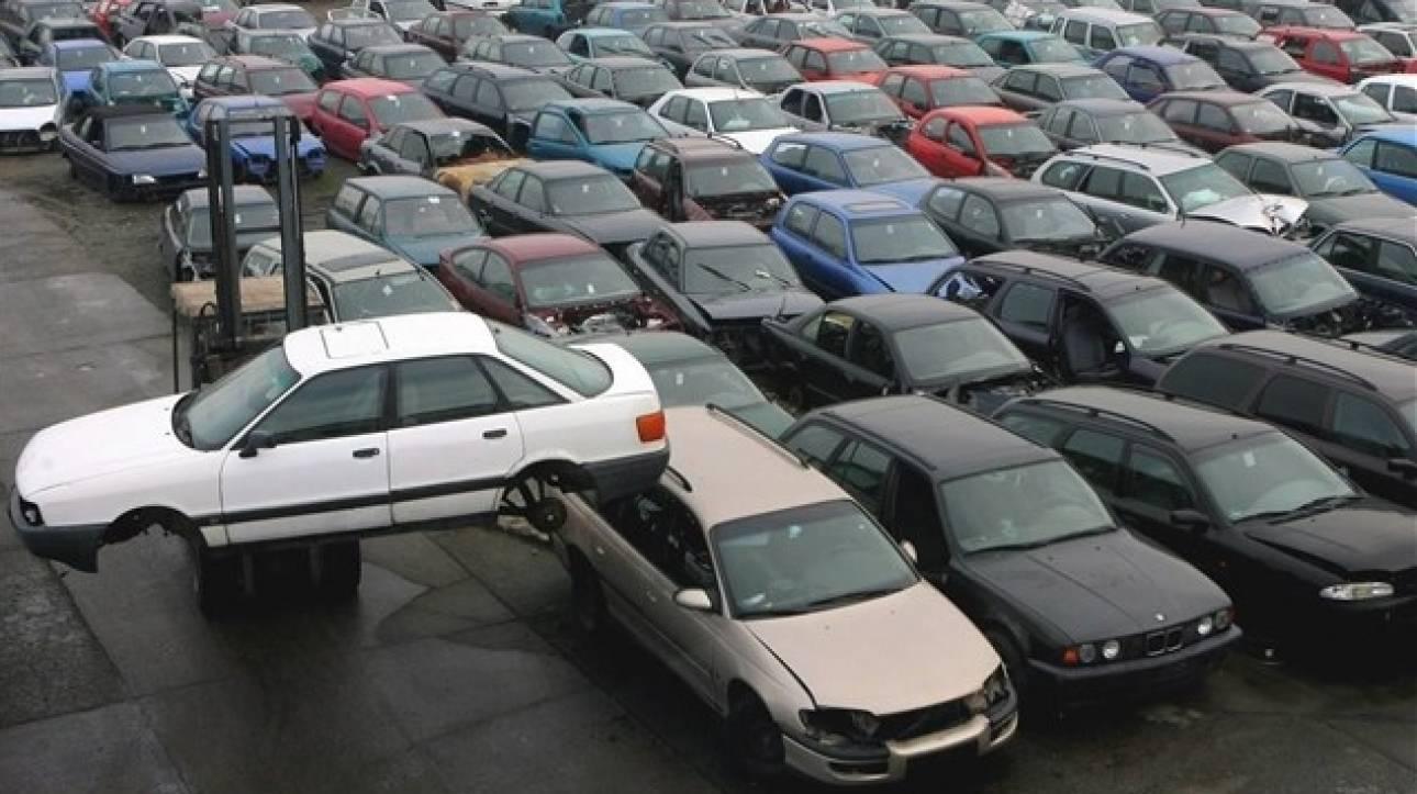 Περιφέρεια Στερεάς: Πως θα υποβάλλεται αίτηση διαγραφής του οχήματος σας