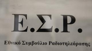 Προσφυγή της ΝΔ στο ΕΣΡ για δημοσκόπηση