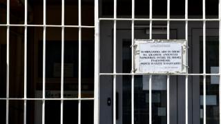 Κατατέθηκε η τροπολογία που παρατείνει το νόμο Παρασκευόπουλου για την αποσυμφόρηση των φυλακών