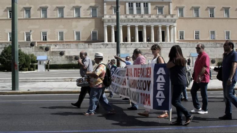 Συγκέντρωση της ΑΔΕΔΥ κατά της τροπολογίας για την αξιολόγηση στο Δημόσιο (pics)