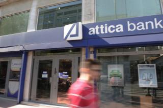 Ελεύθερα τα στελέχη της Attica Bank που κατηγορούνταν για διαφθορά