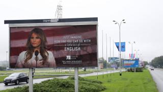 Μέλλον αλά Μελάνια Τραμπ υποσχόταν σχολή αγγλικών της Κροατίας