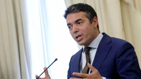 Σκόπια: Σκέψεις για αλλαγή ονομασίας του αεροδρομίου «Μέγας Αλέξανδρος»