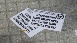 Παρέμβαση Ρουβίκωνα κατά των πλειστηριασμών με εισβολή σε συμβολαιογραφείο