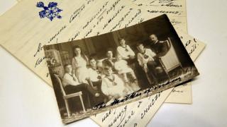 Ρομανόφ: 100 χρόνια μετά την Οκτωβριανή Επανάσταση η ανέκδοτη ιστορία στο φως