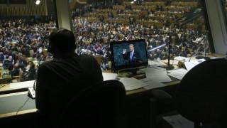 Σάλος με Ιρανό διερμηνέα: Μετέφρασε σε... ηπιότερους τόνους την ομιλία του Τραμπ
