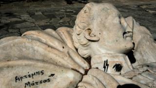 Άγνωστοι βεβήλωσαν το άγαλμα του Αλέξανδρου Υψηλάντη στο Πεδίον του Άρεως (pics)