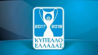 Κύπελλο Ελλάδας: Νίκες για Δικέφαλους και Παναθηναϊκό
